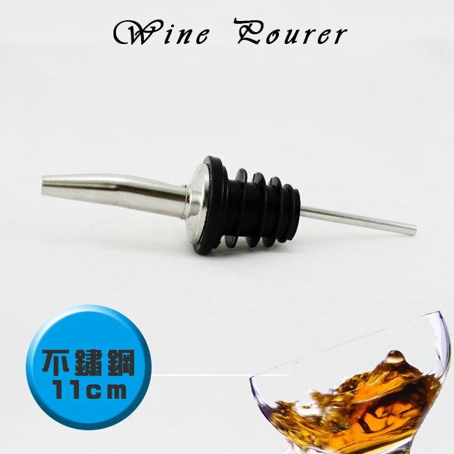 不鏽鋼專業直流注酒器11cm調酒器具 酒吧工具Wine Pourer
