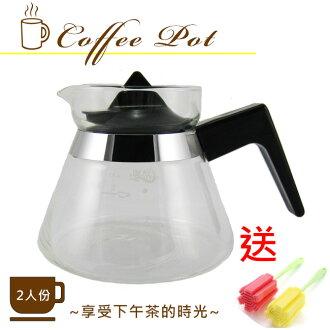*送彩色杯刷1支*亞米YAMI耐熱玻璃咖啡壺2人份 耐高溫花茶壺
