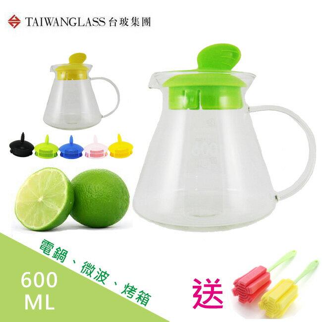 ~送彩色杯刷1支~台玻耐熱玻璃壺600ml黃綠藍粉黑 承接壺 玻璃把手 耐高溫花茶壺、咖啡