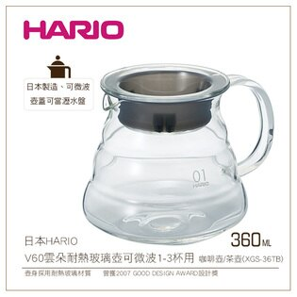 瑪可妮生活館:日本HARIOV60雲朵耐熱玻璃壺360ml可微波1-3杯用咖啡壺茶壺(XGS-36TB)