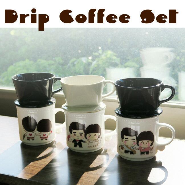 創意白頭偕老咖啡獨享杯組 滴漏手沖濾杯1-2人份 情侶馬克杯 變色咖啡杯 感溫杯
