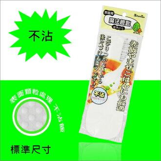 魔法不沾飯匙 標準尺寸 顆粒抗菌飯匙飯杓(A005)各種尺寸
