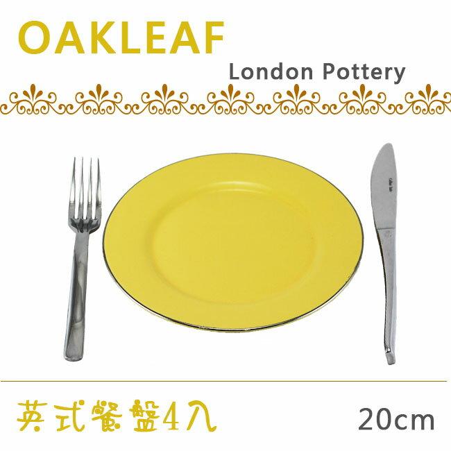 Oakleaf London英式古典餐盤4入 20CM 點心盤 小菜盤 圓盤^(不含刀叉^