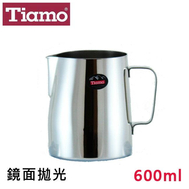 Tiamo正#304不鏽鋼拉花杯600ml鏡面拋光  SGS合格 奶泡杯 奶泡壺 咖啡器具