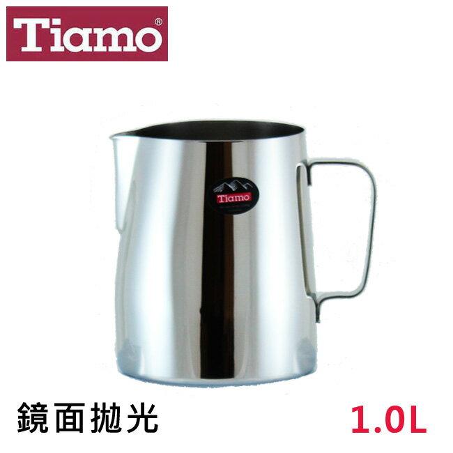 Tiamo正^#304不鏽鋼拉花杯1.0L鏡面拋光 SGS合格 奶泡杯 奶泡壺 咖啡器具