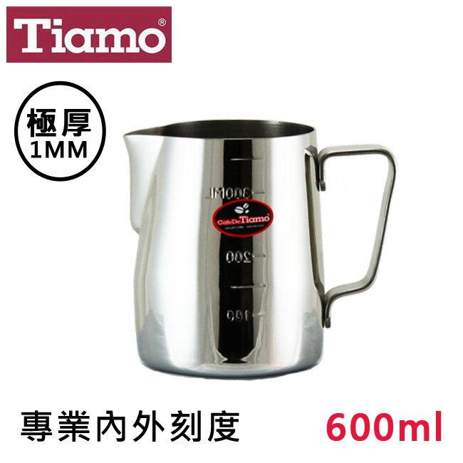 Tiamo正^#304不鏽鋼拉花杯600ml內外刻度指示  鏡面拋光  SGS合格 奶泡杯