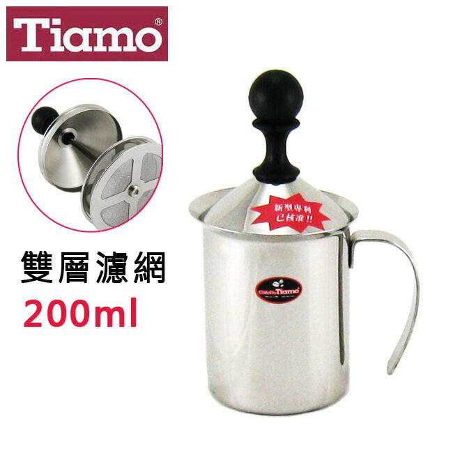 Tiamo雙層濾網304不鏽鋼奶泡杯200cc電磁爐適用/SGS檢測合格 拉花杯 咖啡器具 送禮【HA1528】
