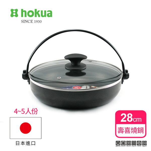 瑪可妮生活館:日本北陸hokua厚底不沾壽喜燒湯鍋28cm(含蓋)4~5人份