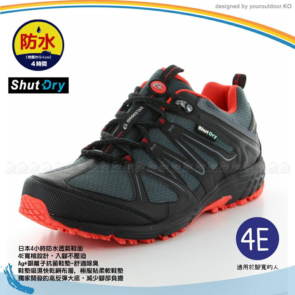 【MoonStar 月星 男 健走鞋《深灰》】SPLT SDM01/防水戶外運動鞋/登山鞋