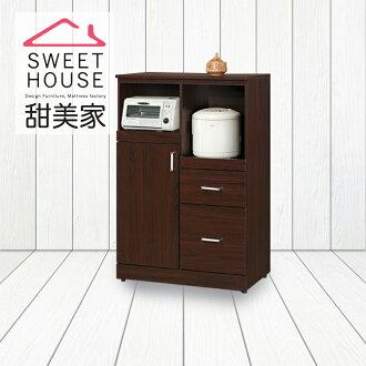 【甜美家】新穎精緻2.6尺托盤電器收納櫃 (兩色可選)