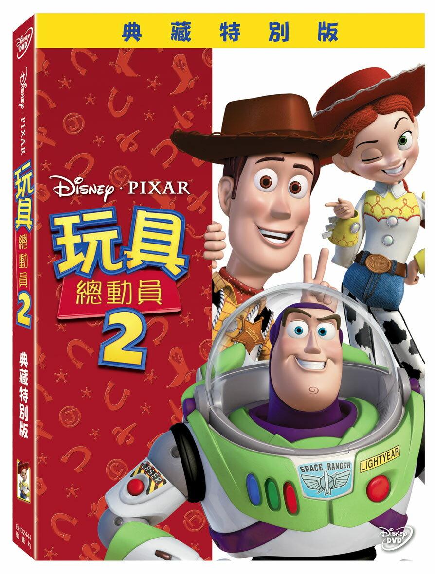 玩具總動員 2 DVD