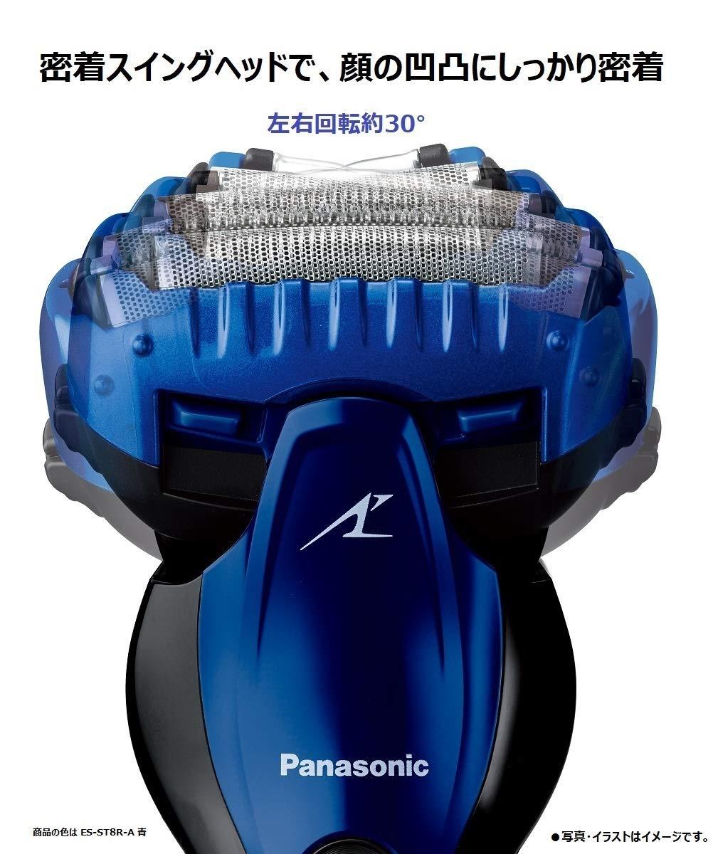 嘉頓國際 國際牌 PANASONIC【ES-ST6R】電動刮鬍刀 電鬍刀 滑順刀頭 電鬍刀 水洗 全機防水 3