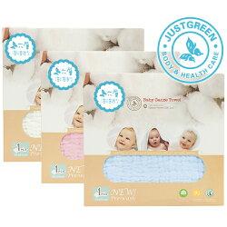 英國 JustGreen 嬰兒 六層澎澎紗 純棉 紗布浴巾 95x95cm-三色可選