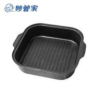 中秋節烤肉器具推薦到妙管家 萬用煎烤鍋 HKGP-21就在達益購推薦中秋節烤肉器具