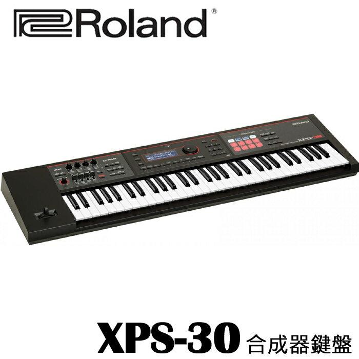 【非凡樂器】ROLAND XPS-30 可擴充合成器鍵盤/強大的演奏性能/公司貨保固