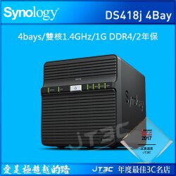 【滿千折100+最高回饋23%】Synology 群暉科技 DiskStation DS418j 4Bay NAS 網路儲存伺服器
