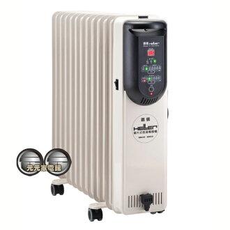 HELLER 德國嘉儀 微電腦搖控器葉片式恆溫10葉片電暖爐 KED510T / KED-510T