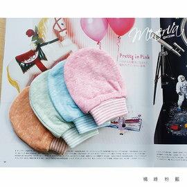 【淘氣寶寶】米諾娃 Minerva 彩棉花紗手套/初生護手套【100% 純棉 COTTON】