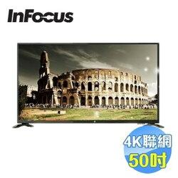 鴻海 INFOCUS 50吋 4K連網液晶顯示器 XT-50IP600(只配送不安裝)