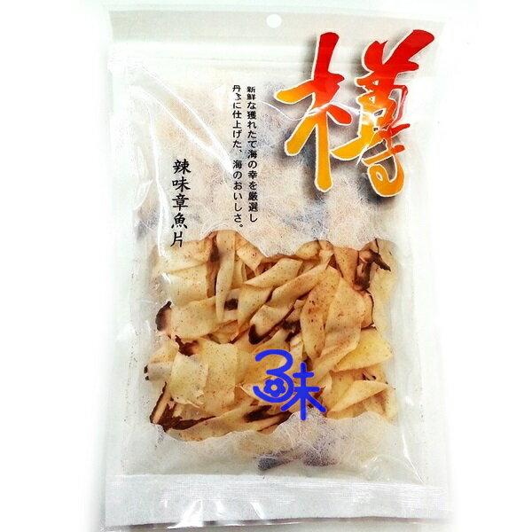 (海產) 日本 備南 丸和水產 辣味章魚片 1包90公克 特價138元【 4901648010078 】▶全館滿499免運