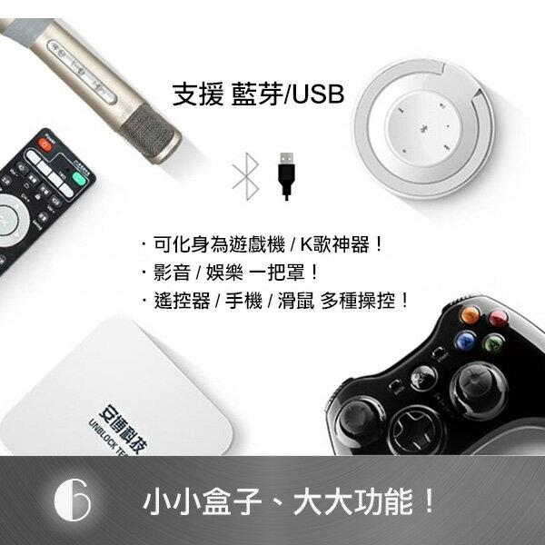【U-BOX 安博盒子】X900 台灣版 超過一千種電視節目 深夜福利免費看 第四台 電影 追劇 12個月安心保固 6