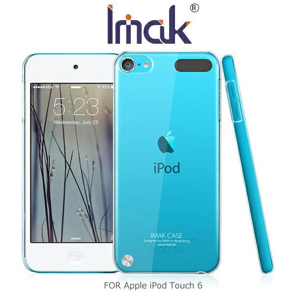 【愛瘋潮】IMAK Apple iPod Touch 6 羽翼II水晶保護殼 加強耐磨版
