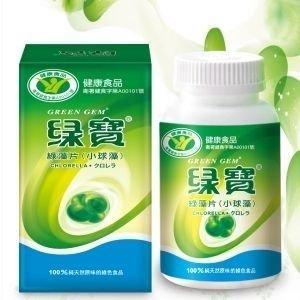 綠寶綠藻片 360粒/瓶 3瓶組