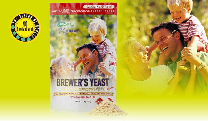 喜又美 美國啤酒酵母雪片 220公克/包