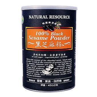 黑芝麻粉(罐) 450g