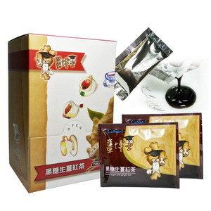 台灣常溫 薑博士 黑糖生薑紅茶 (2.5g茶包x15包+10g黑糖露x15包) / 盒