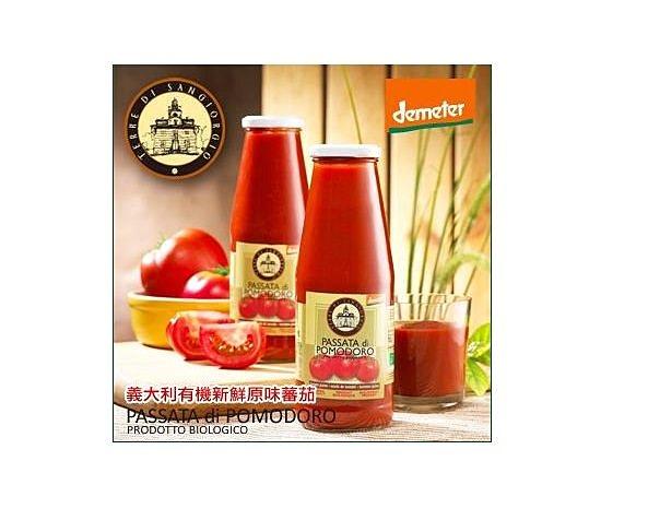 阿邦小舖 智慧有機體 義大利有機鮮果蕃茄汁