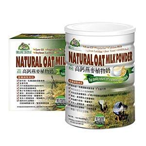 有機廚房天然高鈣燕麥植物奶 850g/罐/盒裝 整箱免運