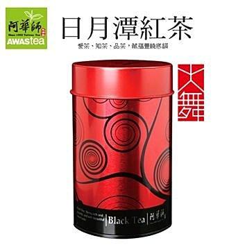 美纖小舖:阿華師茶業日月潭紅茶50g阿邦小舖