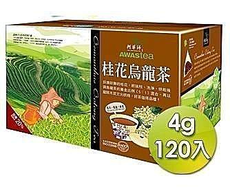 阿華師茶業 天籟茶語 桂花烏龍茶 2.2g*1包