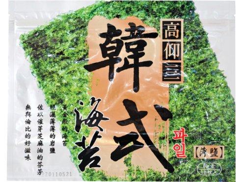 元氣工坊高仰三韓式燒海苔(半)8片/包