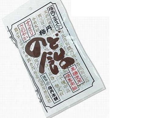 光駿 梅丹本舖 青梅精糖果(梅丹喉糖)80g