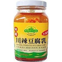 味榮 純釀川辣豆腐乳 300g