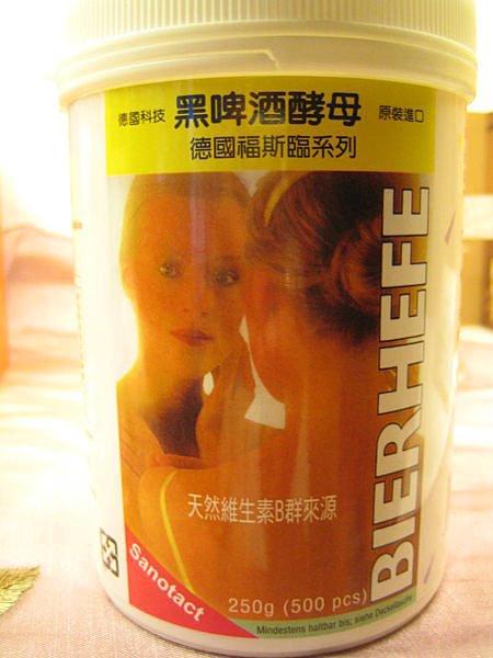 千楓 德國黑啤酒酵母錠(250g/罐)500錠~德國原裝/錠狀服用更方便