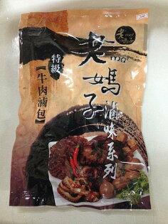 美纖小舖:老媽子滷味特級牛肉滷包300g懷舊的老滋味