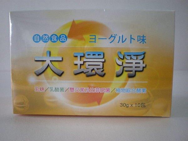 雅辰 大環淨 - 酵素粉 (原味)300g