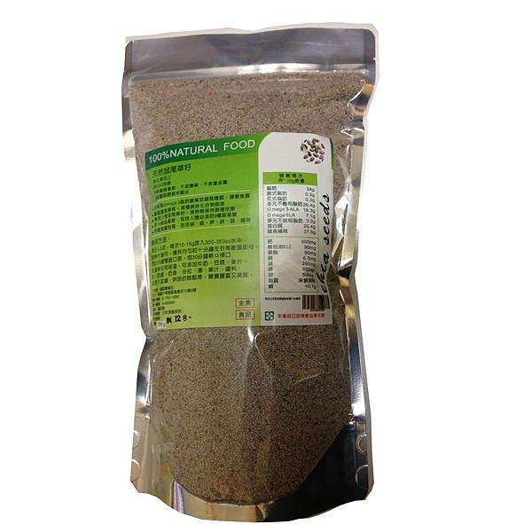 Chia Seeds 1g 試吃 (黑色鼠尾草籽/白奇亞籽/白芽子/超級種子)