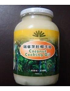 瑞雀 瑞雀烹調椰子油720ml