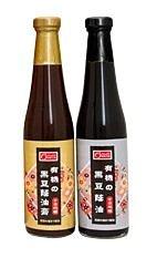 美纖小舖:康健生機有機醬醇蔭油(醬油&油膏)
