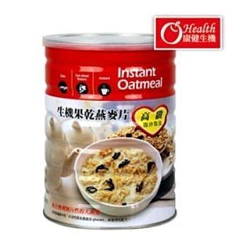 有機園 生機果乾燕麥片 高纖全素食 即沖即食 640g  罐