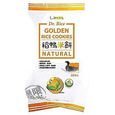 稻鴨米餅 Dr.Rice 羅勒口味 6個月以上幼兒可食用 幼兒米餅