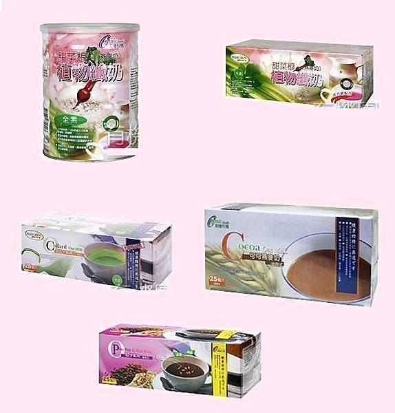 康健 有機園甜菜根植物奶 盒裝