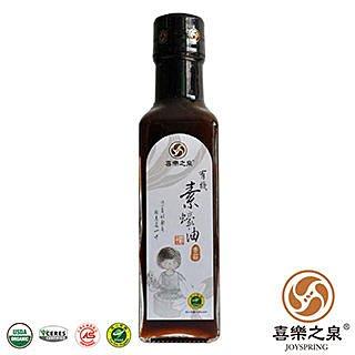 喜樂之泉 有機素蠔油(210ml)
