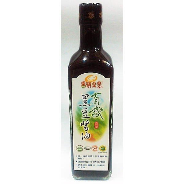 喜樂之泉 有機黑豆醬油 500ml