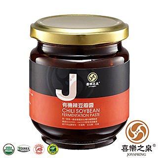 喜樂之泉 有機辣豆瓣醬/ 有機豆瓣醬(180g)