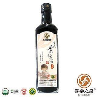 喜樂之泉 有機素蠔油 (500ml)